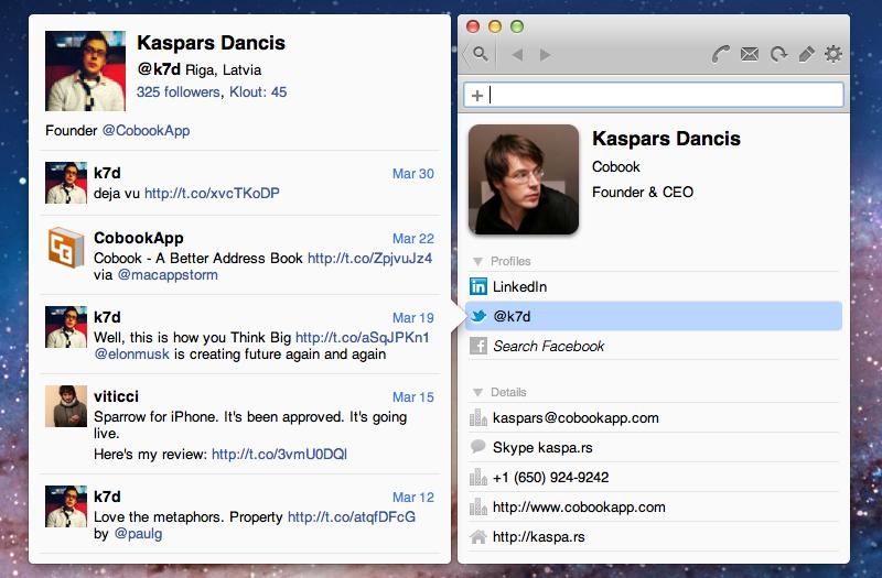 cobook screenshot